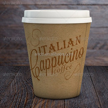 food grade 12oz paper cappuccino cup with lid