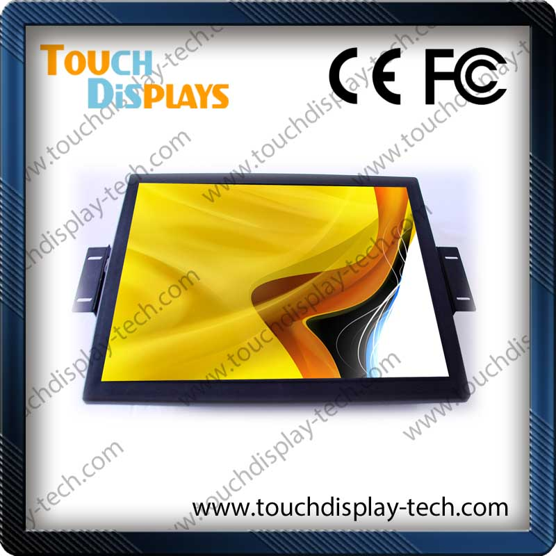 17inch square lcd display