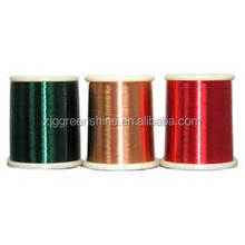 enamelled copper clad aluminum wire insulated wire