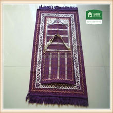 islamic prayer mats to colour
