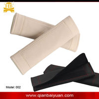 Black grey beige maroon high grade material car safety belt accessories