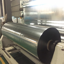 Heat reflective metallized polyester isothermal film for flexbile duct