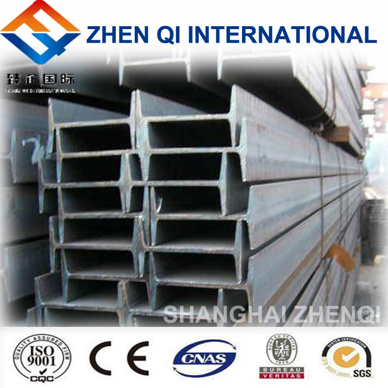 World best selling steel i-beam prices with 20#