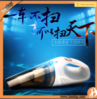 Joyroom Car Vacuum Cleaner JR-X100 DC12V 72W 3 in 1 Handheld Auto Vacuum