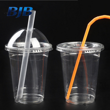 free sample transparent plastic dessert jelly ice cream cup