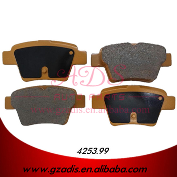 METAL BRAKE PAD FOR PEUGEOT 307 OEM: 4253.99