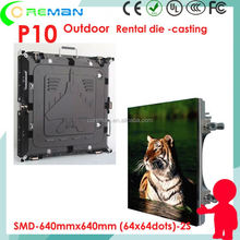 3mm pixel pitch outdoor hd led rental panel , smd3535 led outdoor <strong>p10</strong> module hu75 32x32 16x16 <strong>16x32</strong> full color matrix led