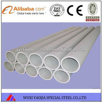 Sales well PVC pipe 300mm used as building