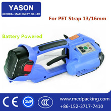DD160 Battery powered Handheld PET/PP strap packing tool