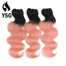 Rose Gold Color Ombre cheap Brazilian remy hair Body Wave Human Hair Extensions Weave 3 Bundles