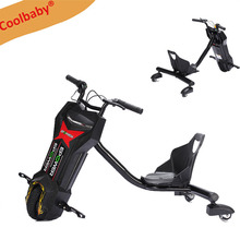 adult drift balance 3 wheel electric scooter