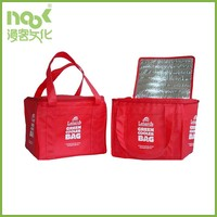 OEM promotional Top quality Fashion design pp non woven cooler bag