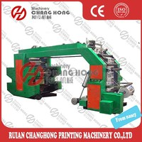 CE standard Plastic Bags 4 Color Flexo Printing Machine