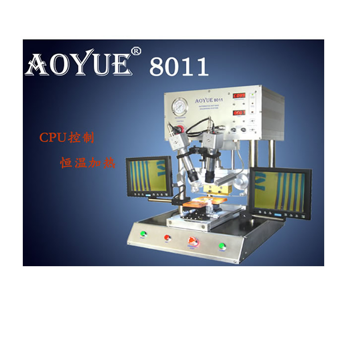 3 in 1 welding machine Fully Automated AOYUE Soldering Station AOYUE 8011 Hot Bar Solder Two Magnified Cameras LCD Screen