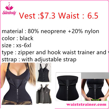 2017 New Wholesale Ultra Slimming Neoprene Waist trainer Girdle with Zipper and Hook