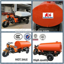 china high quality top grade chongqing oil tank trycicle for sale in Brazil