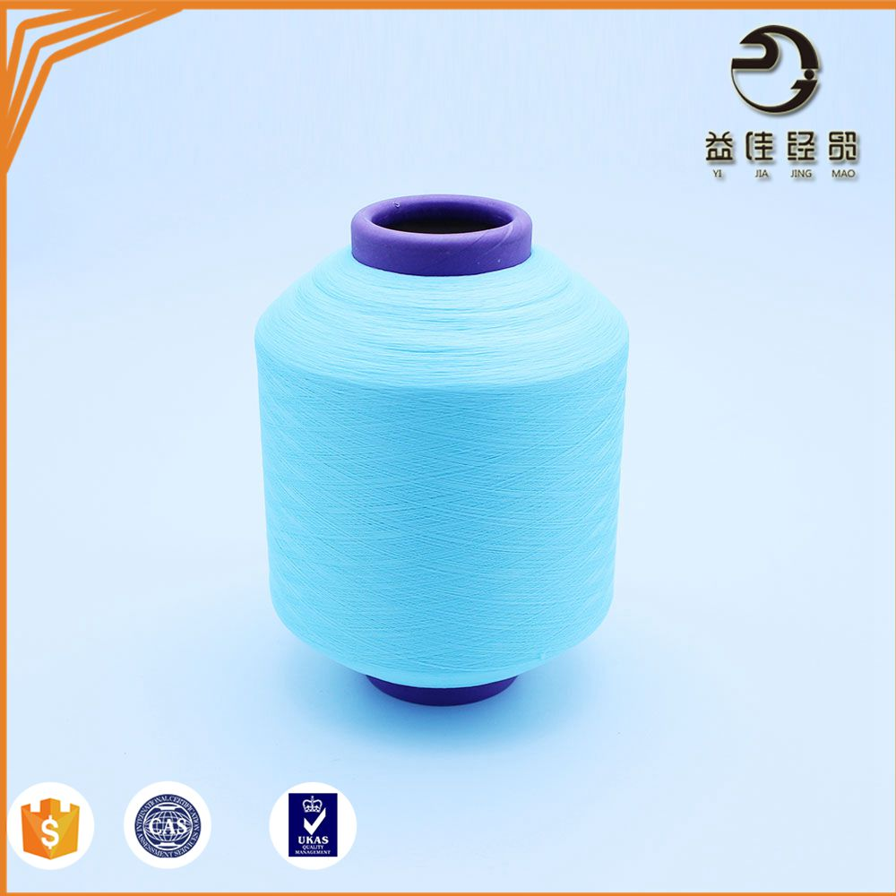 7070 7075 Air spinning Polyester / nylon spandex covered yarn