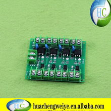 Four - way FET MOS electronic switch control panel pulse - triggered switch DC control
