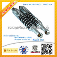 Wave100 Rear Shock Absorber For Cub Motorcycle