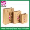 Factory Wholesale Cheap Custom Design Printed Shopping Gift Recycled Brown Kraft Paper Bags with Handles