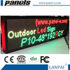 P10 video led moving sign outdoor waterproof iron cabinet
