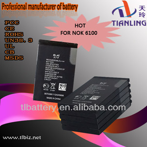 Low Price High Quality Bl 4c Battery For Nokia 1661 Bl-4c