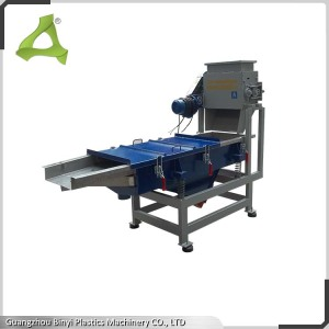 high efficiency linear vibrating screen separator for powder and granule