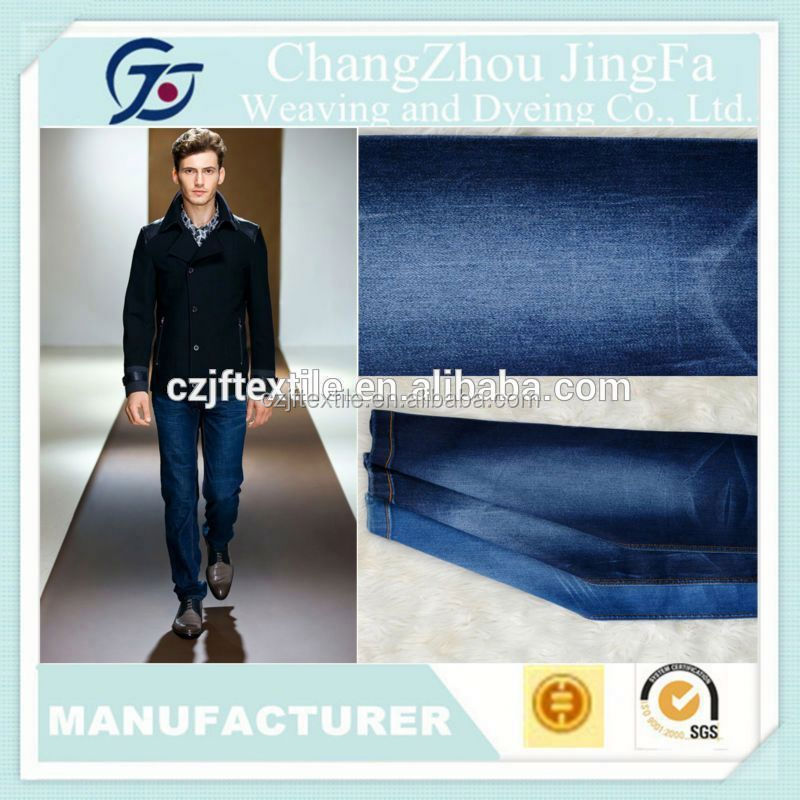 JF-V1043 plain cotton polyester fabric denim for jeans material