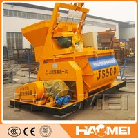 Tractor Concrete Mixer For Sale With Super Quality