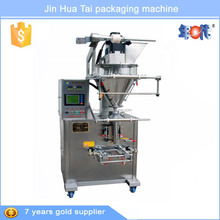 DF-50ALG automatic coffee powder packing machine