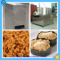 Electrical Manufacture Meat Floss Make Machine Fish Floss Processing Machine|Caw Meat Floss Making Machine