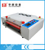 HY uv varnish machine/paper coating machine/uv coating machine