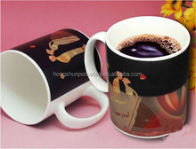 promotional lipton coffee mug