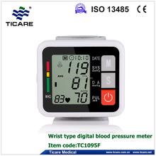 TC1095F-Hot sell Intelligent digital Blood Pressure Meter