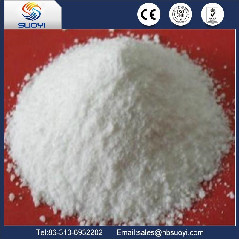 2017-Hot-sale-for-Strontium-chloride-with (5).jpg