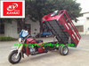 200cc double rear wheel tricycle/5 wheel motorcycle