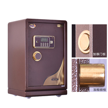 Customized Hidden Key Hotel Safe Box for Kids with Electronic Lock