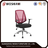 Mobile Office Chairs Mesh Fabric Chair With Locking Wheels