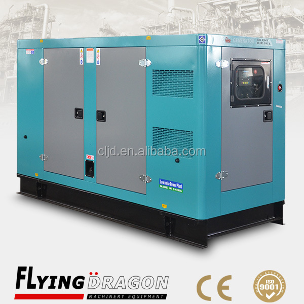 100 kva silent enclosure power generator 80kw electric soundproof genset 100kva silent diesel generator
