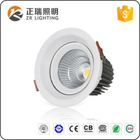 High Lumen Dimmable Adjustable 7W 12W 20W 30W COB LED Spotlight