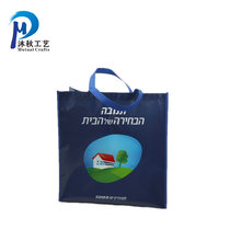 Professional Image Non Woven PP Wine Dust Tote Bag Wholesale