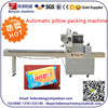 2016 hot sale! Shanghai Factory price tea time biscuits packing machine YB-250