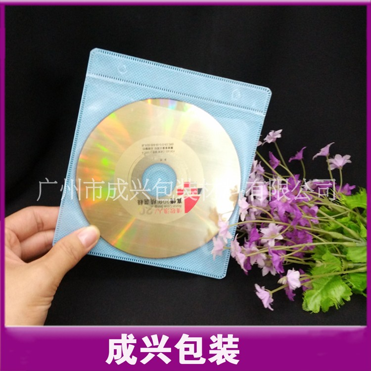 Ingenuity design of flap kraft paper CD sleeves with saving cost white cd sleeve