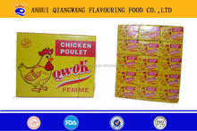 QWOK -10g/tablet x 15tablets/bag series bouillon cube halal curry seasoning cube,chicken ,beef ,shrimp,etc cube