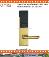 RF Card Hotel hotel mortise lock electric