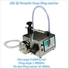Wholesale new peristaltic pump for agricultural fertilizer equipment