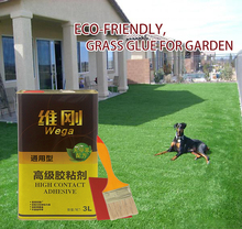 Artificial Turf Yard Garden Soccor lawn glue to Bond the Grass