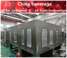 Hot sale complete automation filling machinery for edible oil preferred equipments