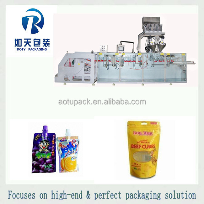 horizontal form fill seal machine for soft sesame candy