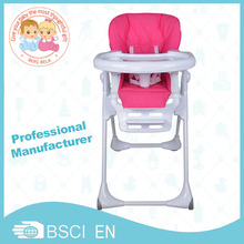 Berg Bela portable top high modern plastic toddler chairs